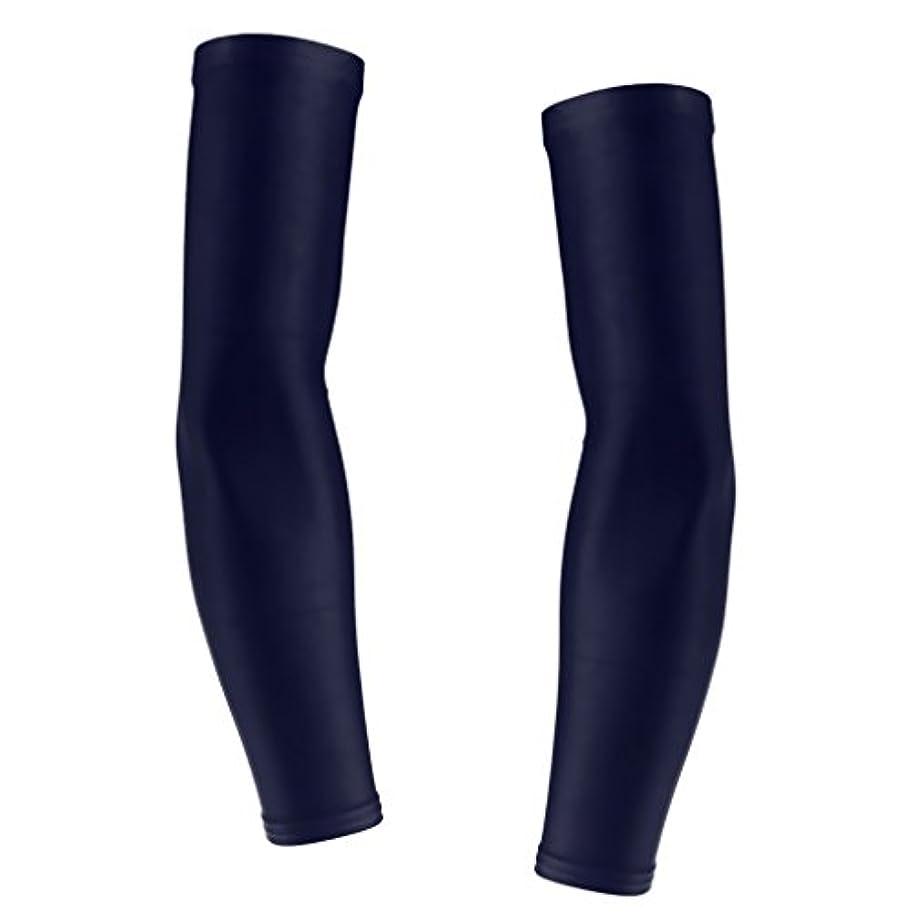 クックロケーション手を差し伸べるPerfk UV 腕カバー ロングタイプ 気化熱作用 スーッと爽快 冷感 アームカバー アームスリーブ 全5サイズ8色