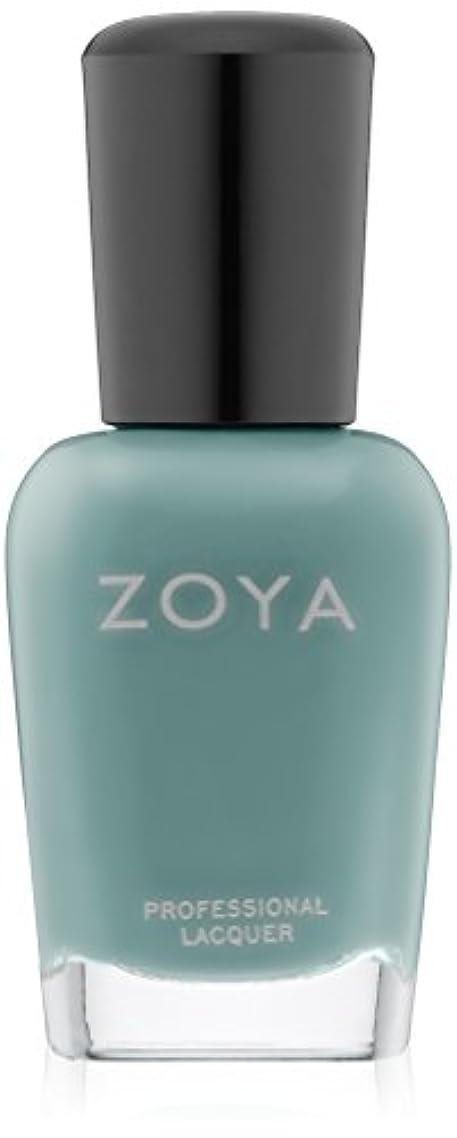 パンダブレンド酸ZOYA ゾーヤ ネイルカラー ZP587 BEVIN ベヴィン 15ml  セージグリーン マット 爪にやさしいネイルラッカーマニキュア