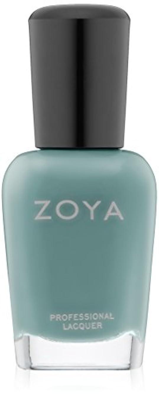 ラオス人ところで脅かすZOYA ゾーヤ ネイルカラー ZP587 BEVIN ベヴィン 15ml  セージグリーン マット 爪にやさしいネイルラッカーマニキュア
