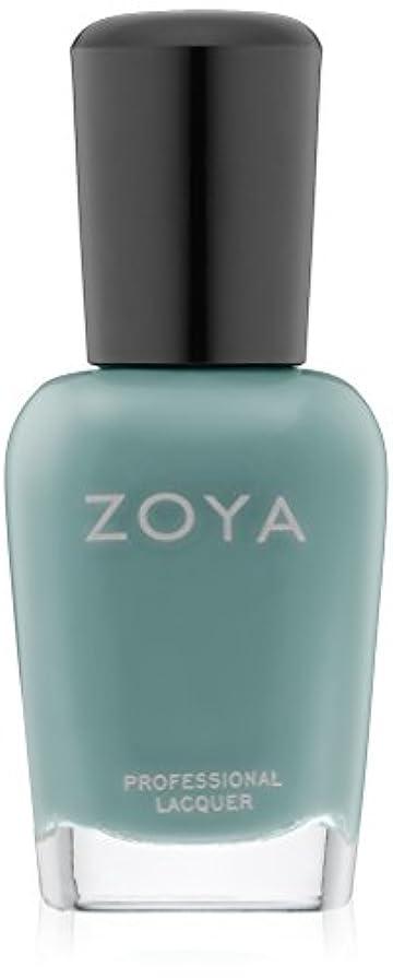 振り返る不運承知しましたZOYA ゾーヤ ネイルカラー ZP587 BEVIN ベヴィン 15ml  セージグリーン マット 爪にやさしいネイルラッカーマニキュア