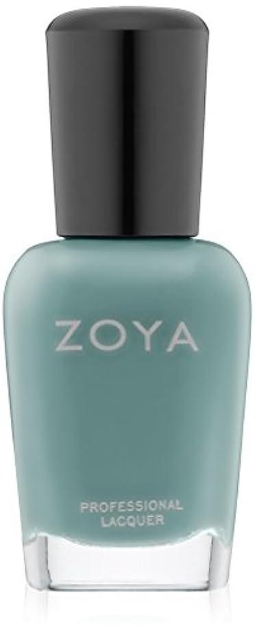 服を洗う引退した目立つZOYA ゾーヤ ネイルカラー ZP587 BEVIN ベヴィン 15ml  セージグリーン マット 爪にやさしいネイルラッカーマニキュア