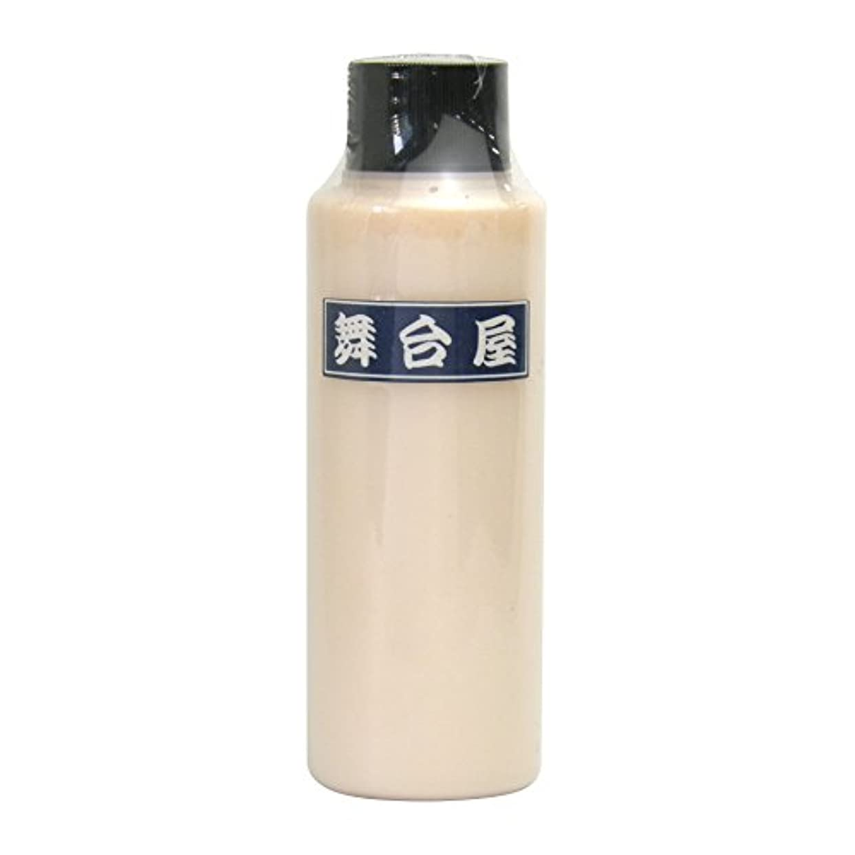 精巧な発送世界舞台屋 水白粉 ピンク-1