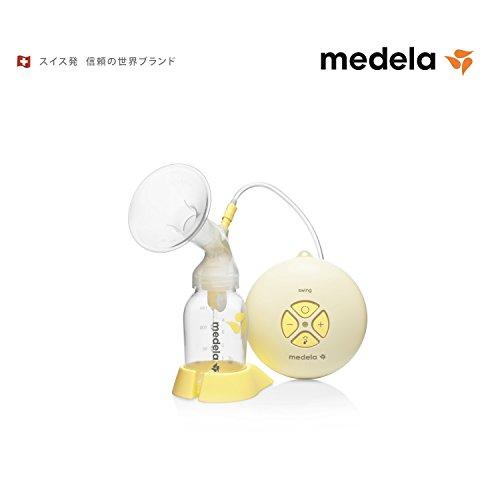 Medela メデラ 搾乳器 電動 スイング Swing 最小 最軽量 (030.0035)
