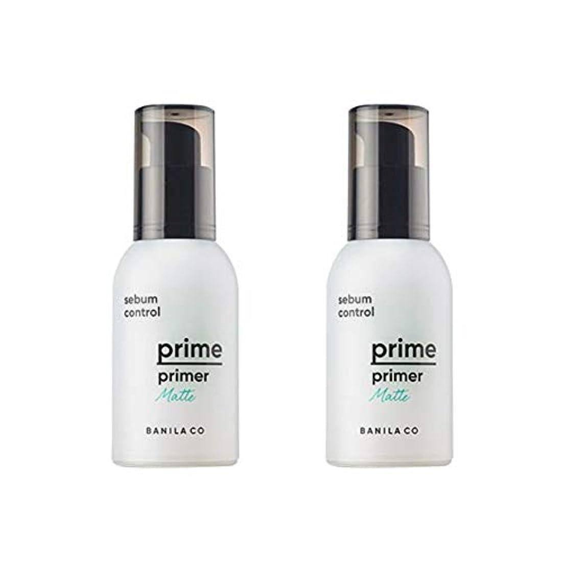 乳粘液りんごバニラコプライムプライマーマット30mlx2本セット皮脂ケア、Banila Co Prime Primer Matte 30ml x 2ea Set Fiji Care [並行輸入品]