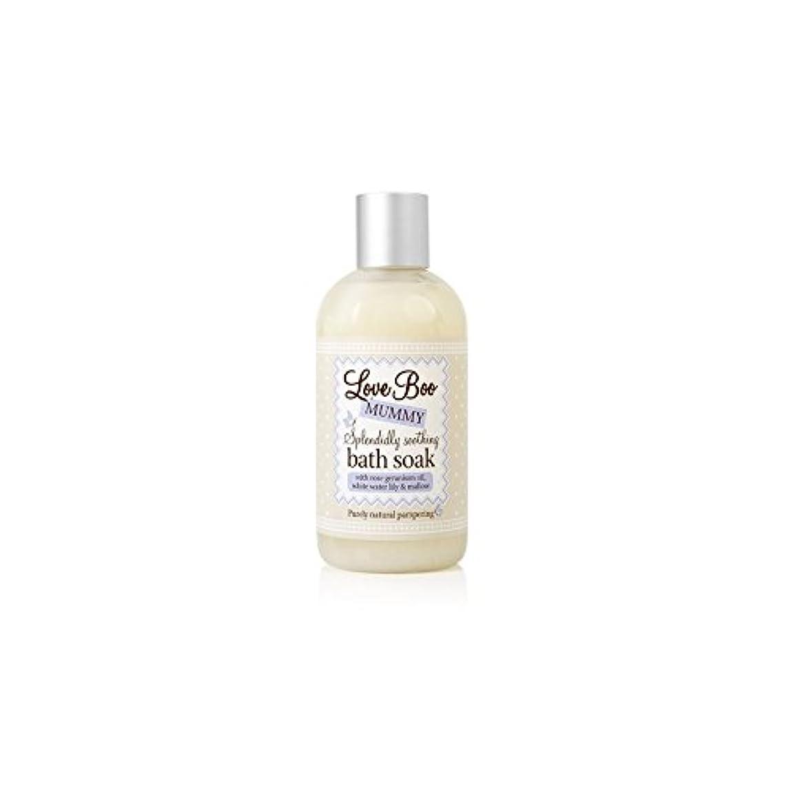 コンプライアンス季節買い手ブーイング見事なだめるようなお風呂が大好き(250ミリリットル)を浸します x4 - Love Boo Splendidly Soothing Bath Soak (250ml) (Pack of 4) [並行輸入品]