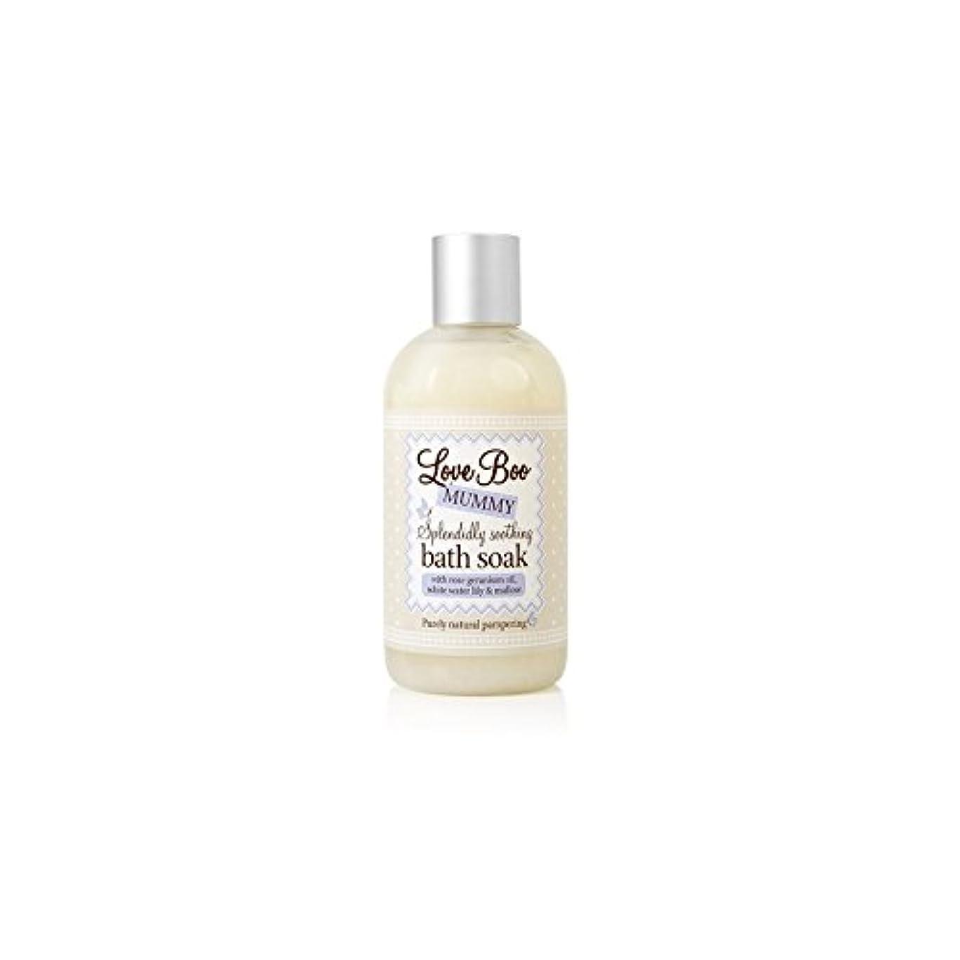 哀れな熱心な上げるLove Boo Splendidly Soothing Bath Soak (250ml) - ブーイング見事なだめるようなお風呂が大好き(250ミリリットル)を浸します [並行輸入品]