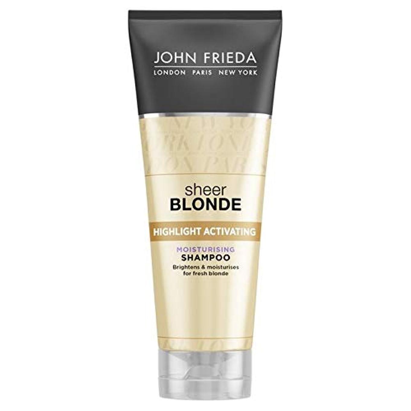 セッティング男らしい応答[John Frieda ] ジョン?フリーダハイライト活性化保湿シャンプー切り立っブロンド250ミリリットル - John Frieda Highlight Activating Moisturising Shampoo...