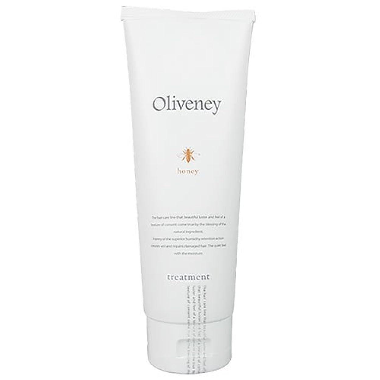 適度に近似いわゆるオリヴァニー OLIVENEY オリヴァニー HNヘアトリートメント 170g [並行輸入品]