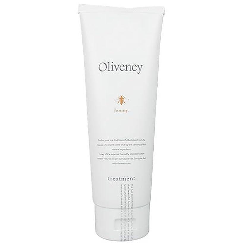 正当化する引き算病なオリヴァニー OLIVENEY オリヴァニー HNヘアトリートメント 170g [並行輸入品]