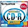 FUJIFILM CD-R BOX 650WPE 10 CD-R for DataBOX速乾タ