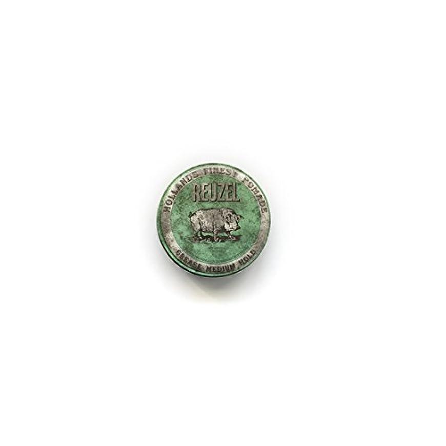 楕円形ハイランドクラシカルREUZEL ルーゾーグリースポマード 1.3oz./35g 【緑】35g  <油性: ナチュラルホールド>
