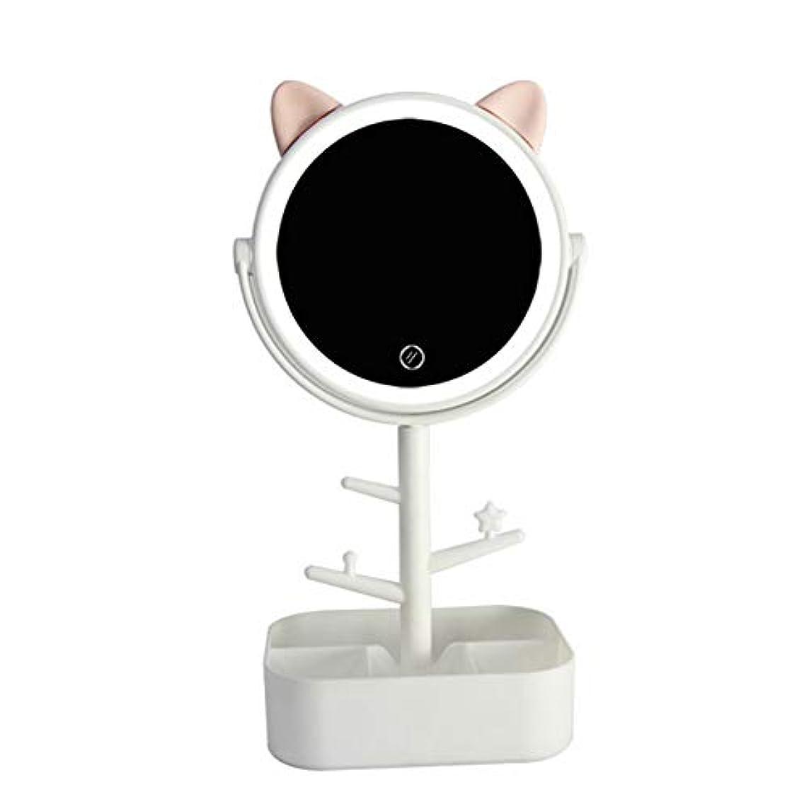 殺しますぬるいラベンダーOutpicker LED化粧鏡 USB女優ミラー 卓上ミラー ライト付きミラー 角度調整可 スタンドミラー メイク かがみ化粧道具 円型 可収納 USB給電 (猫ー白)