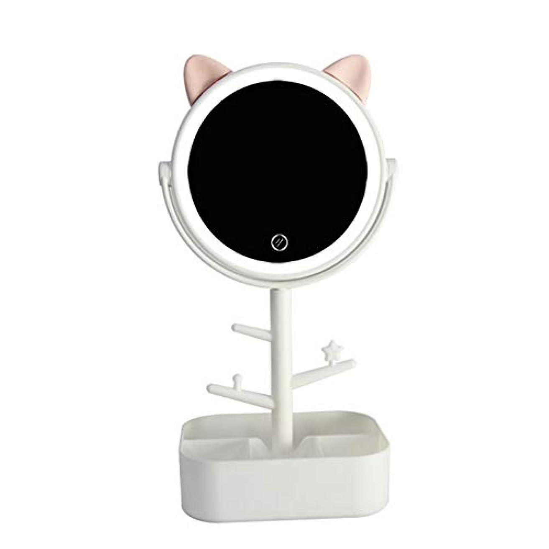 スリンク連隊鼓舞するOutpicker LED化粧鏡 USB女優ミラー 卓上ミラー ライト付きミラー 角度調整可 スタンドミラー メイク かがみ化粧道具 円型 可収納 USB給電 (猫ー白)