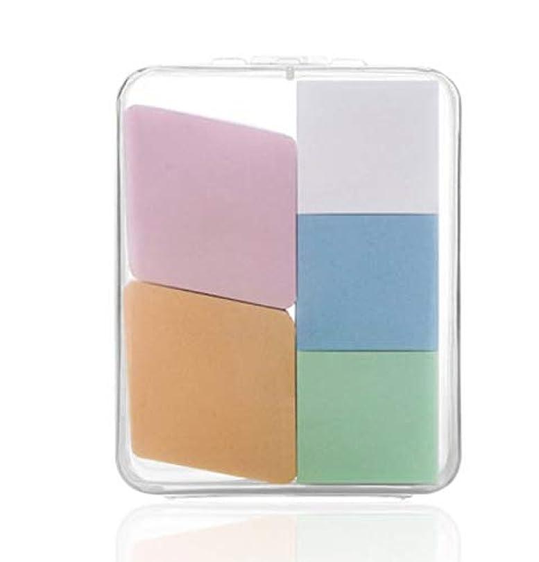 豚矩形アラーム美容スポンジ、収納ボックス付きソフト化粧スポンジ美容メイク卵5パック