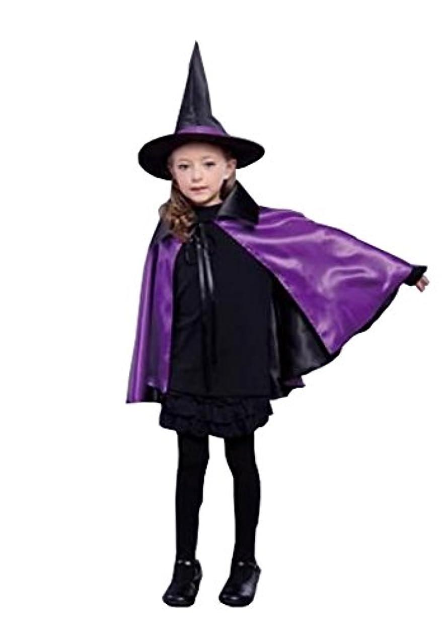 ペネロペ交じる拡大する魔女 魔法使い コスプレ 子供 用 衣装 マント と 帽子 の 2点 セット ハロウィン パーティー パレード に (パープル)