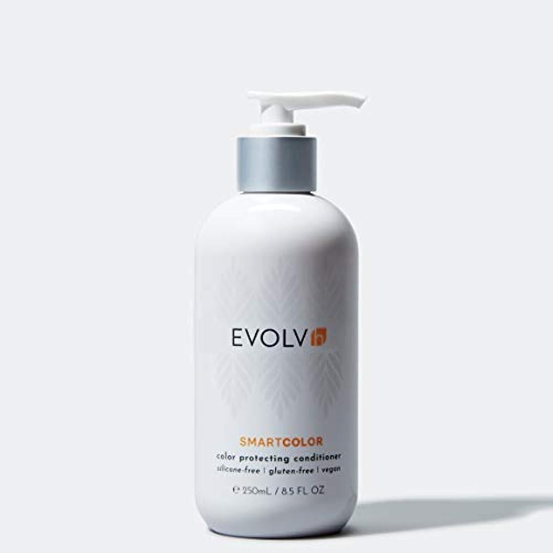 ブラシジャンク圧力EVOLVh SmartColor Color Protecting Conditioner 250ml/8.5oz並行輸入品