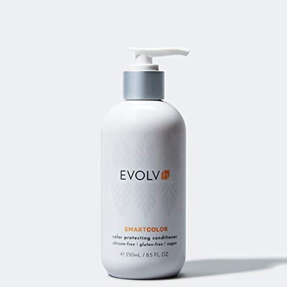 穏やかなスツール狂人EVOLVh SmartColor Color Protecting Conditioner 250ml/8.5oz並行輸入品