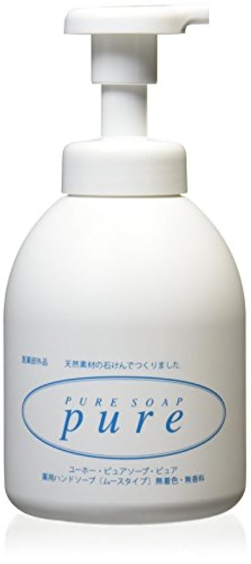ユーホー薬用ピュアソープピュア 500mL /0-6147-01