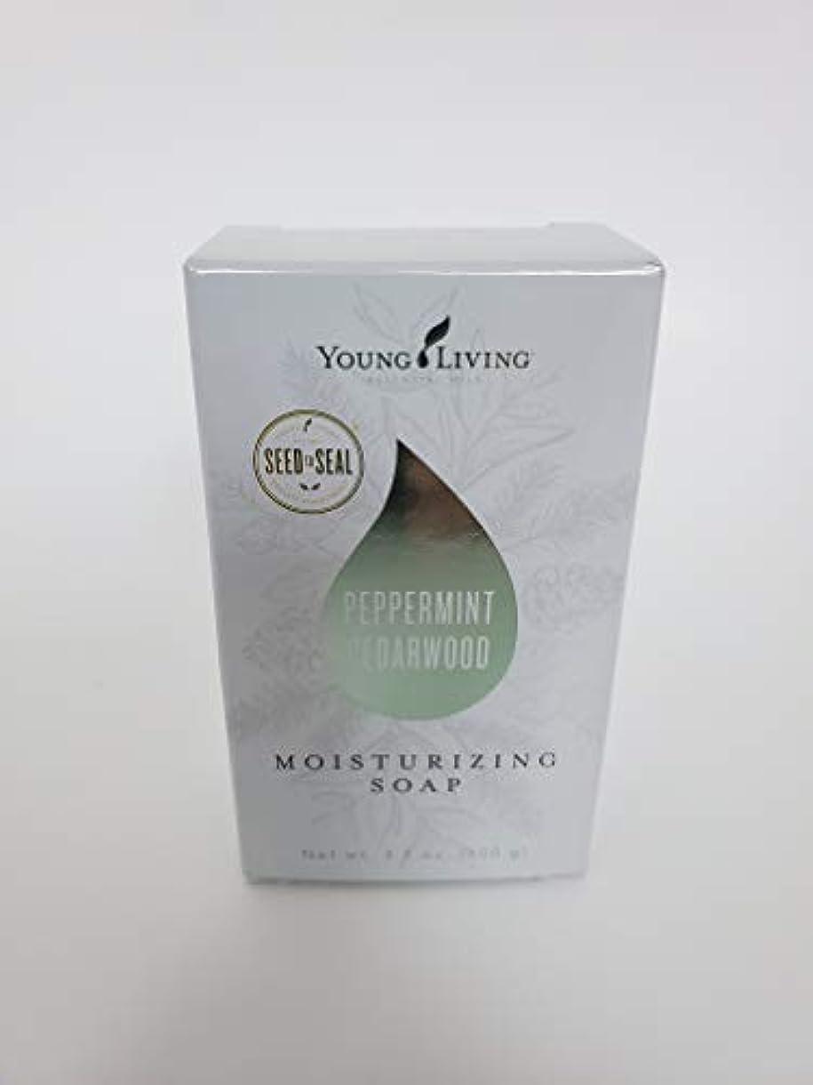 蓄積する妊娠したきれいにヤングリビング Young Living ペパーミントシダーウッド ソープ(化粧石けん)