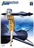フルメタル・パニック! The Second Raid Act3,Scene12+13 (初回限定版) [DVD]