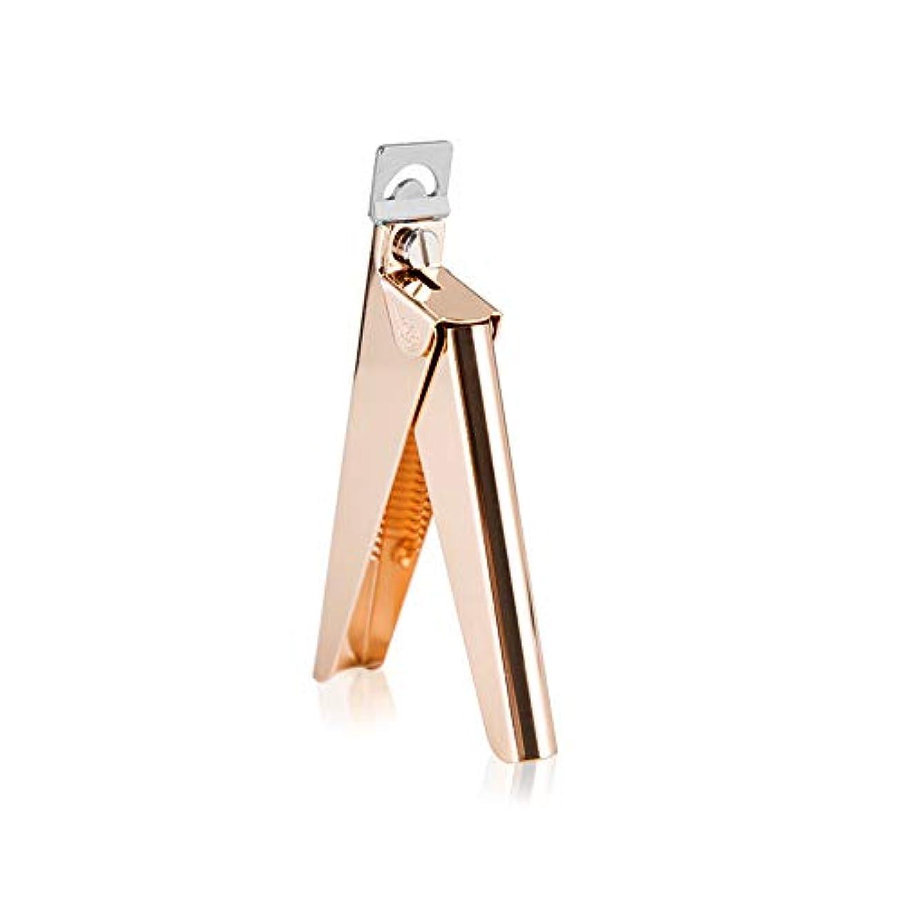 震えるあごひげ会社1ワードカットU字型ネイルアートクリッパーはさみ 飛び散り防止爪切り、ローズゴールド