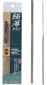 ミネシマ 極薄ヤスリ 油目 GY-1