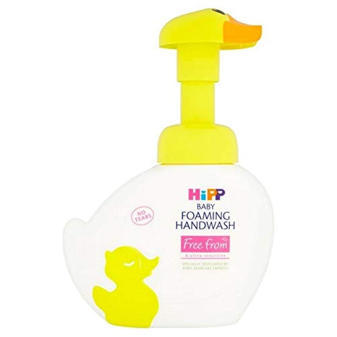 静けさ指標日帰り旅行に[Hipp ] ヒップアヒル発泡手洗いの250ミリリットル - HiPP Duck Foaming Handwash 250ml [並行輸入品]