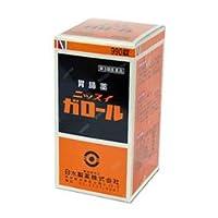 【第3類医薬品】ニッスイガロール 450錠 ×4
