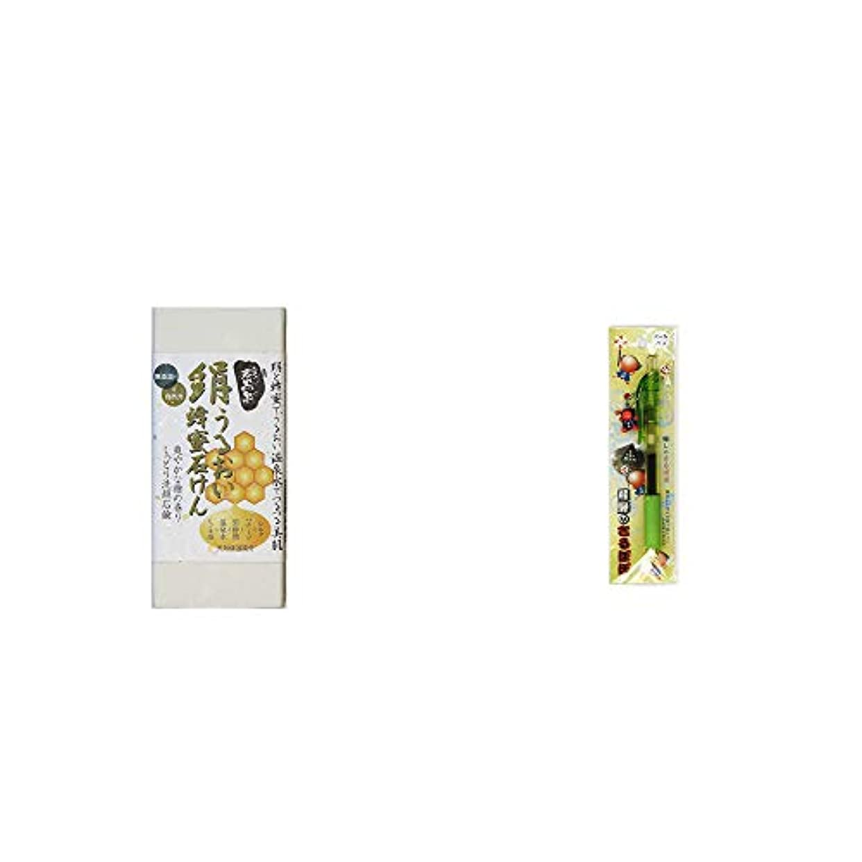 燃やす四肉の[2点セット] ひのき炭黒泉 絹うるおい蜂蜜石けん(75g×2)?さるぼぼ 癒しボールペン 【グリーン】