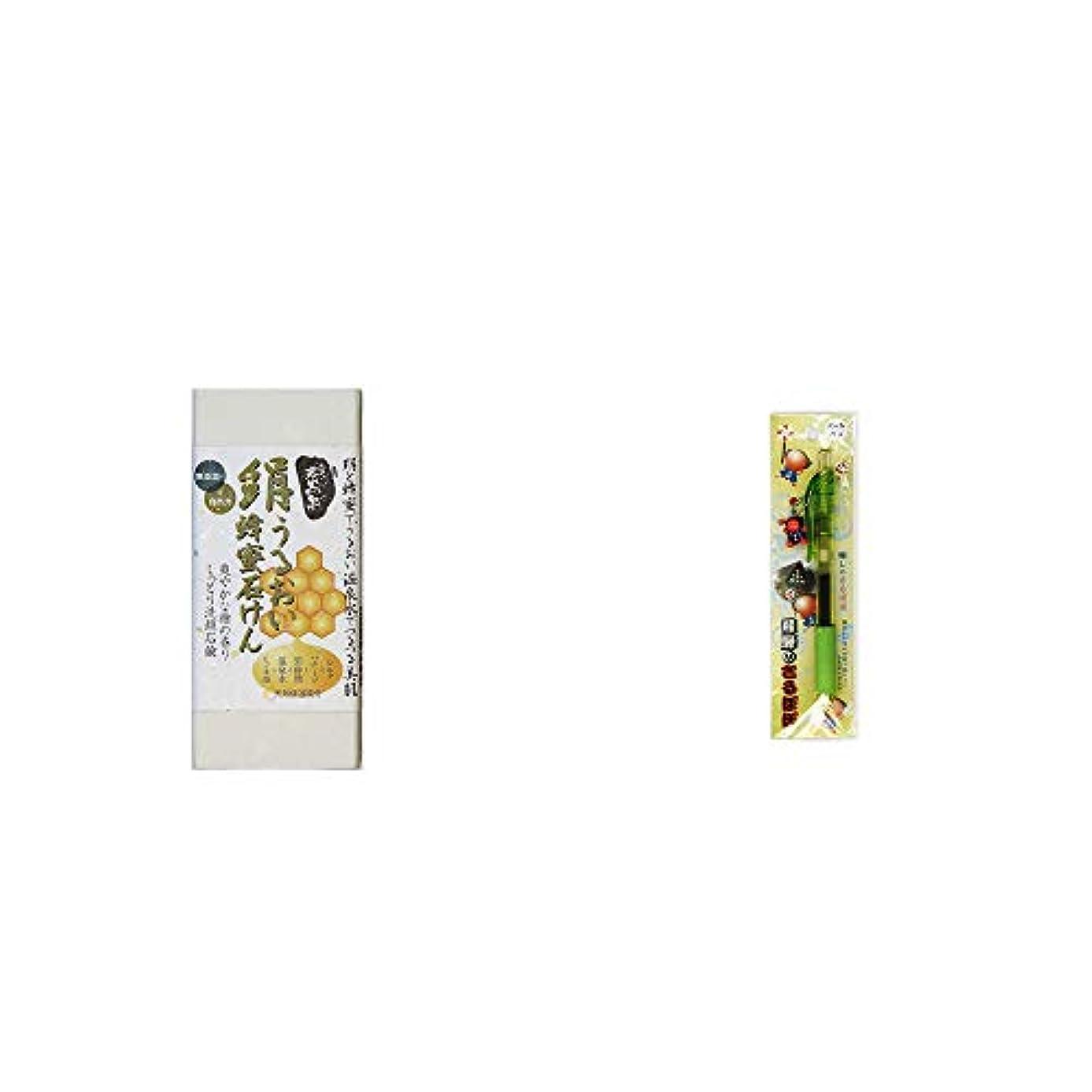 歴史的マートビバ[2点セット] ひのき炭黒泉 絹うるおい蜂蜜石けん(75g×2)?さるぼぼ 癒しボールペン 【グリーン】