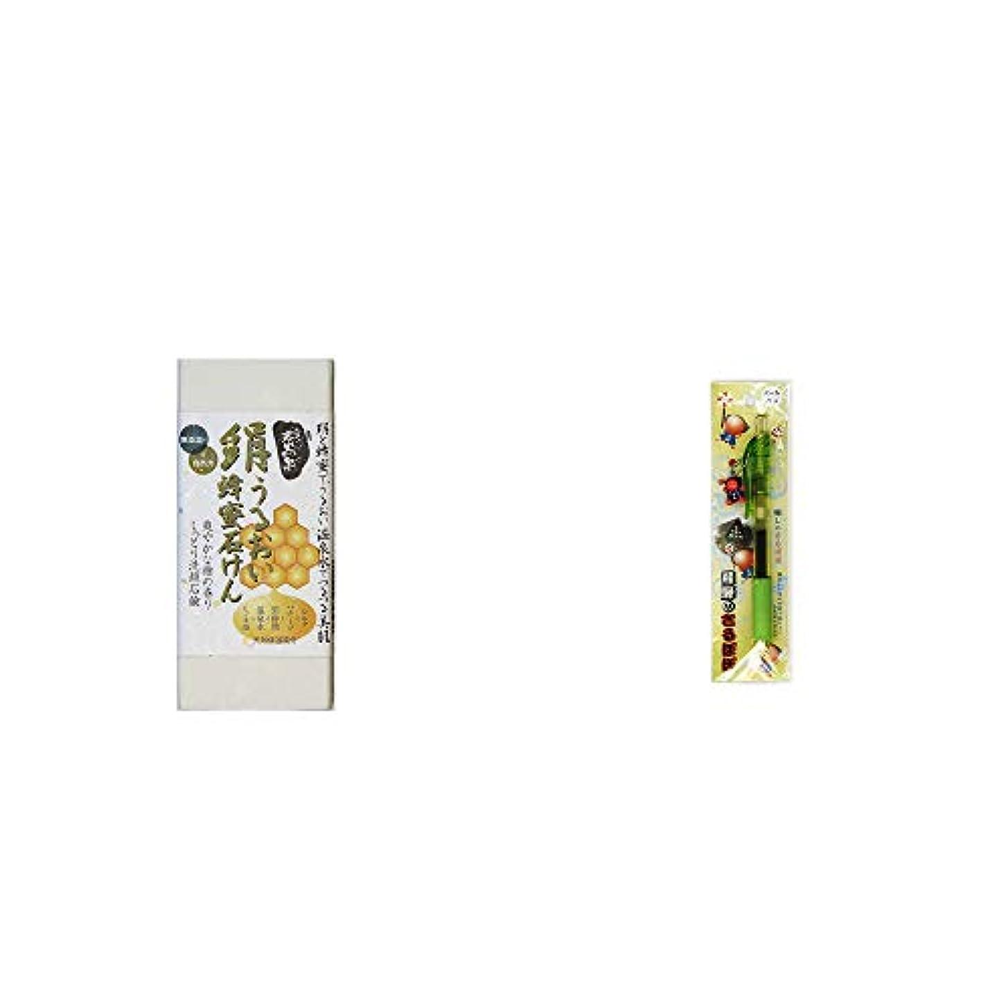 スリチンモイワイド統計[2点セット] ひのき炭黒泉 絹うるおい蜂蜜石けん(75g×2)?さるぼぼ 癒しボールペン 【グリーン】