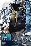 サムライチャンプルー 巻之六[DVD]