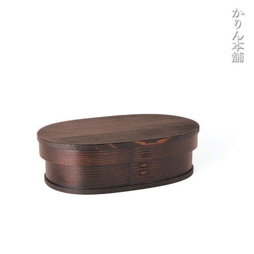 大館工芸社『 小判弁当(小)ふき漆』