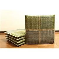 純国産/日本製 織込千鳥 い草座布団 『フブキ 5枚組』 グリーン 約55×55cm×5P