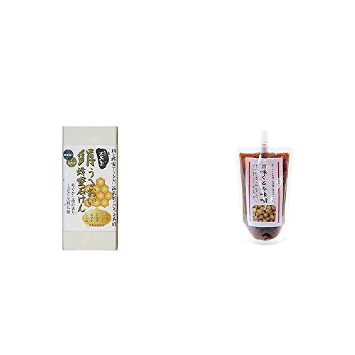 [2点セット] ひのき炭黒泉 絹うるおい蜂蜜石けん(75g×2)?旨味くるみ味噌(260g)