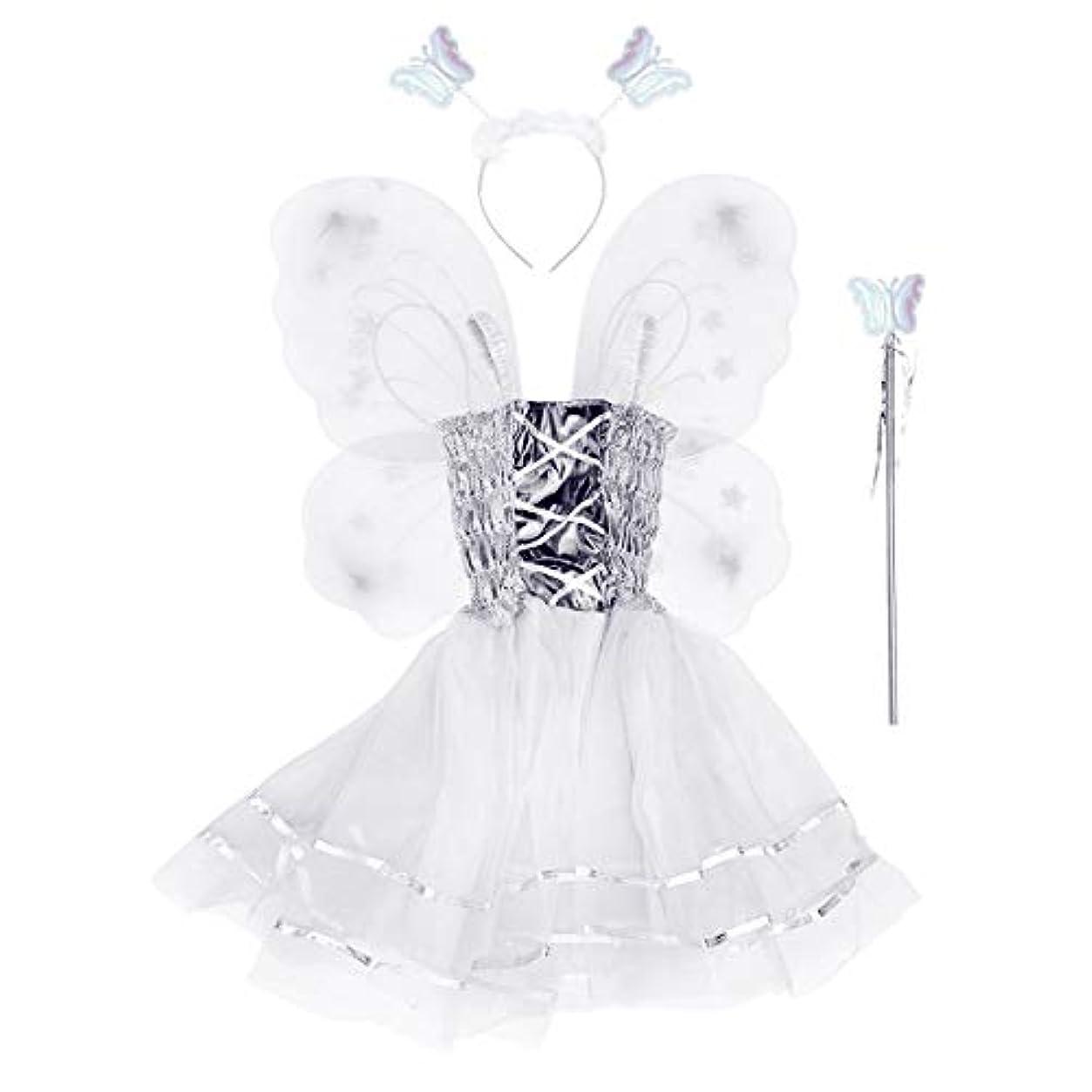 植生セール包括的BESTOYARD 4本の女の子バタフライプリンセス妖精のコスチュームセット蝶の羽、ワンド、ヘッドバンドとツツードレス(ホワイト)