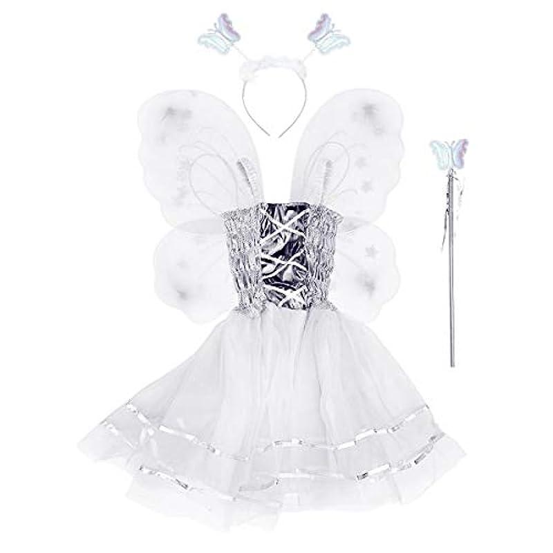 招待司法熱望するBESTOYARD 4本の女の子バタフライプリンセス妖精のコスチュームセット蝶の羽、ワンド、ヘッドバンドとツツードレス(ホワイト)