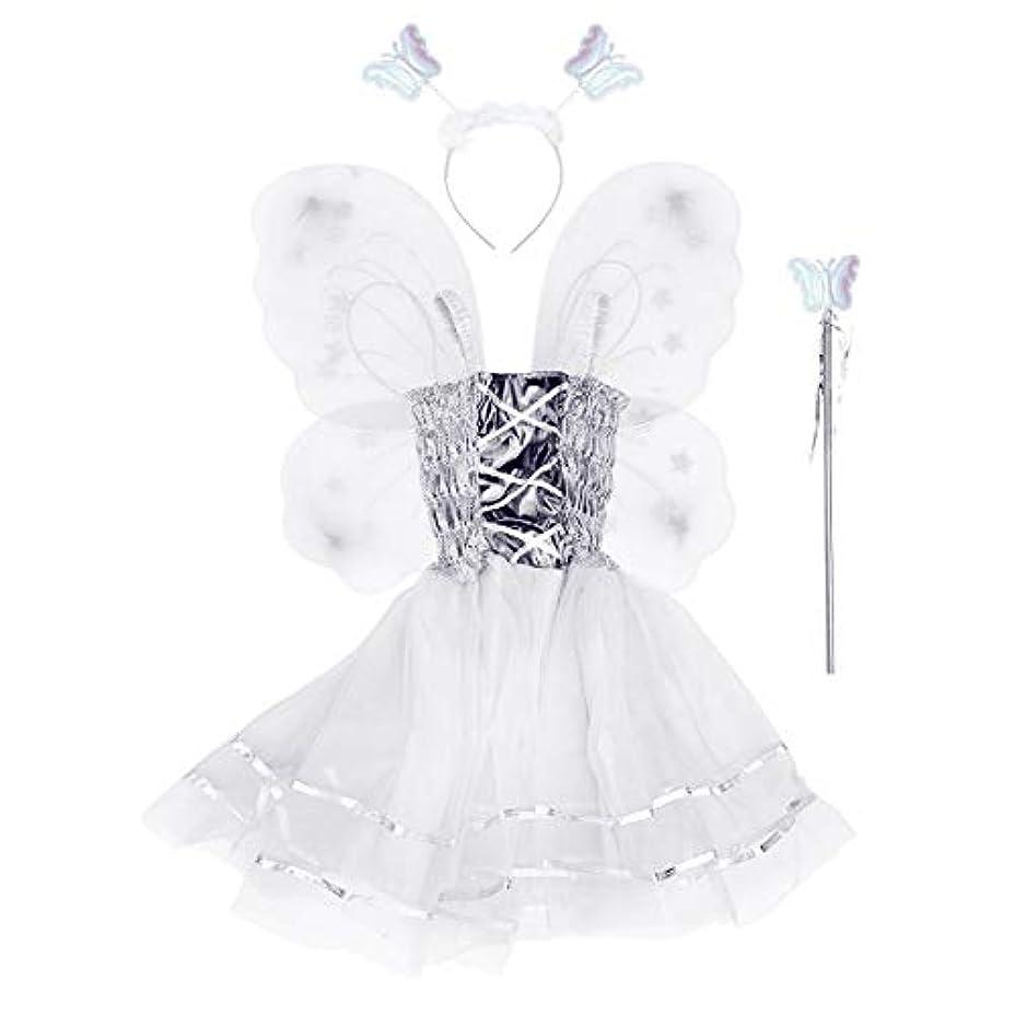 一晩安定しました胚芽BESTOYARD 4本の女の子バタフライプリンセス妖精のコスチュームセット蝶の羽、ワンド、ヘッドバンドとツツードレス(ホワイト)