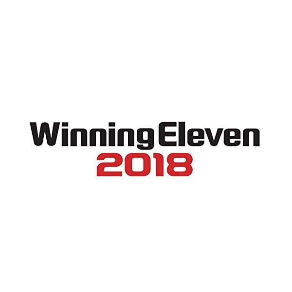 ウイニングイレブン2018 - PS3の紹介画像2