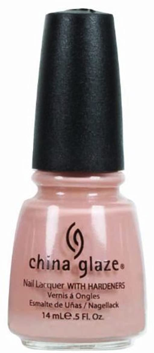 振りかける宇宙機関China Glaze Sunset Sail Nail Polish 14ml