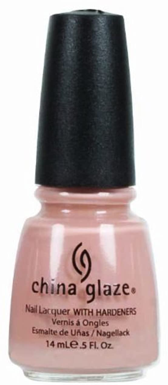 彫刻ブラウスデュアルChina Glaze Sunset Sail Nail Polish 14ml