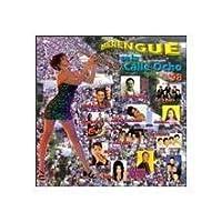 Merengue En La Calle 8 '98 by Various Artists