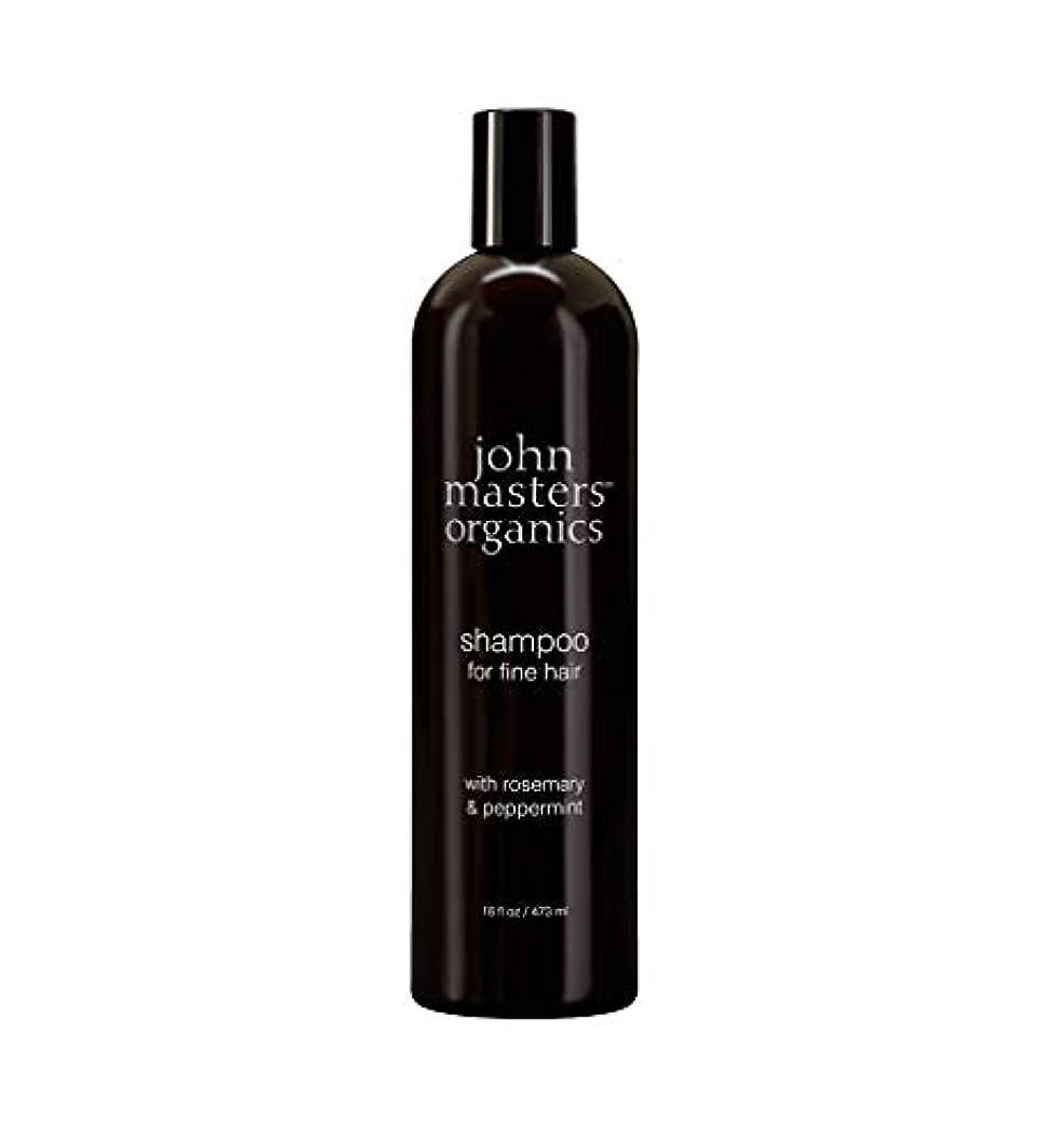 ライオネルグリーンストリート許容商業のジョンマスターオーガニック(john masters organics) R&Pシャンプ-N(ローズマリー&ペパーミント)236mL シャンプー