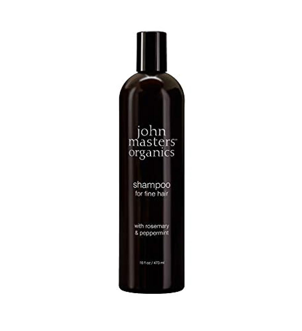 直立ハイランド不適当ジョンマスターオーガニック(john masters organics) R&Pシャンプ-N(ローズマリー&ペパーミント)236mL シャンプー