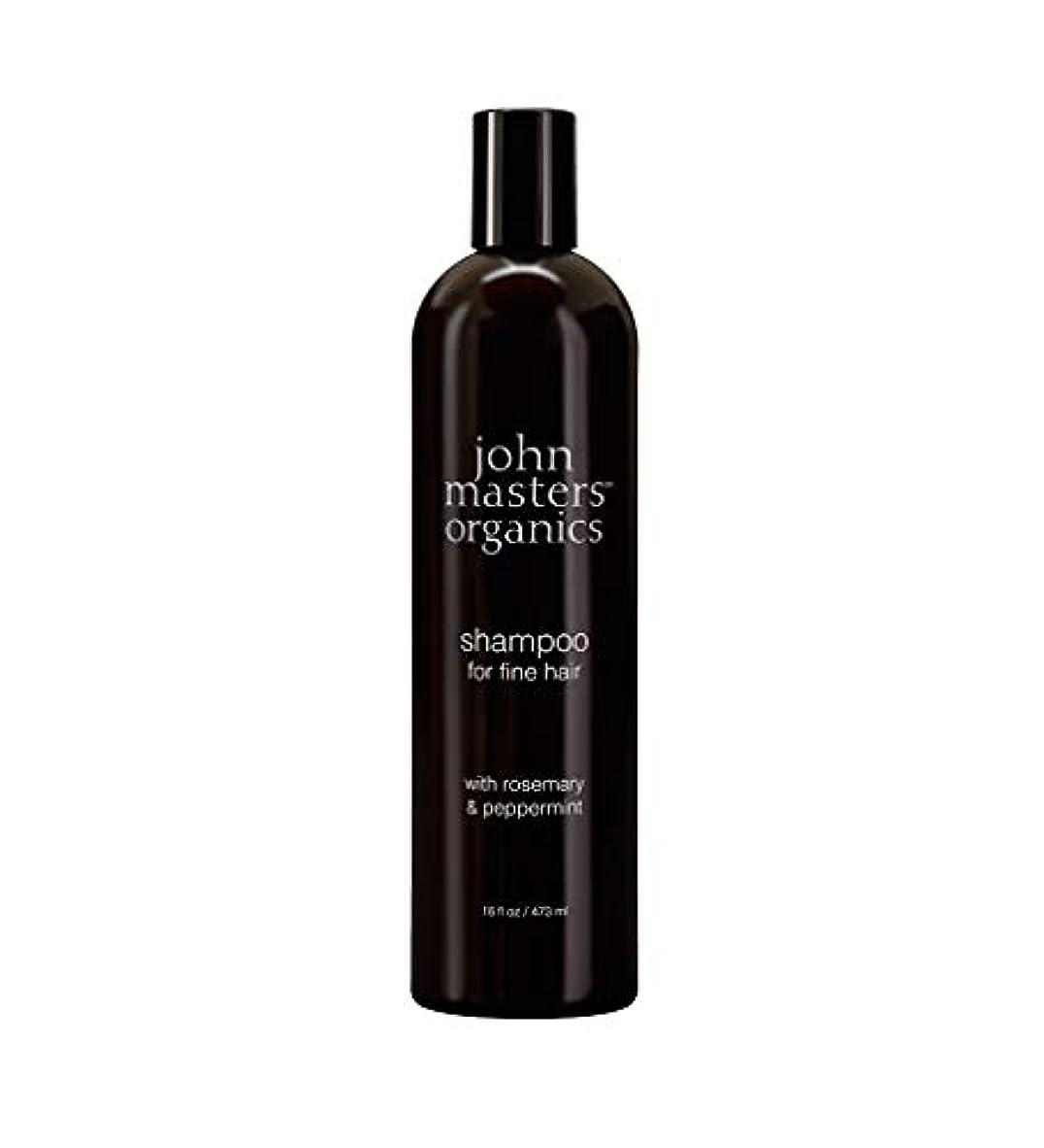 責め検出可能蛾ジョンマスターオーガニック(john masters organics) R&Pシャンプ-N(ローズマリー&ペパーミント)236mL シャンプー