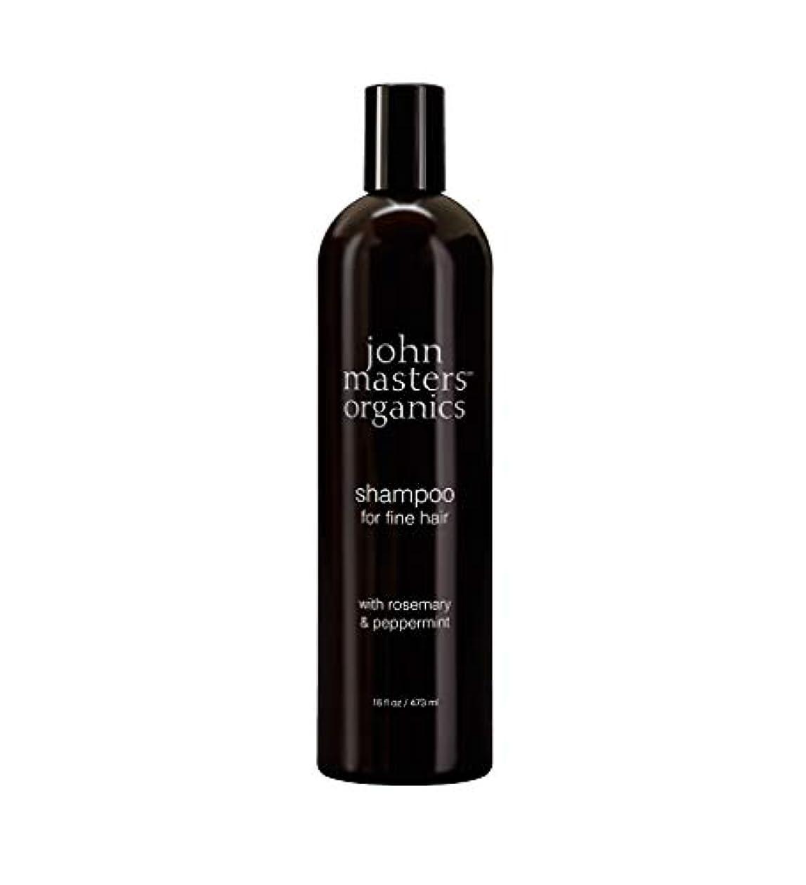 上へ優雅クレジットジョンマスターオーガニック(john masters organics) R&Pシャンプ-N(ローズマリー&ペパーミント)236mL シャンプー