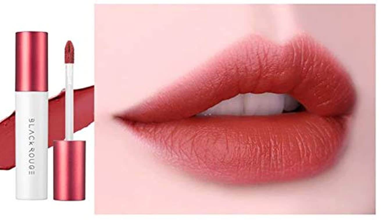 価値のないバブル汚物Black Rouge Cotton Lip Color (T05 Macaroon) ブラックルージュ コットン リップ カラー [並行輸入品]