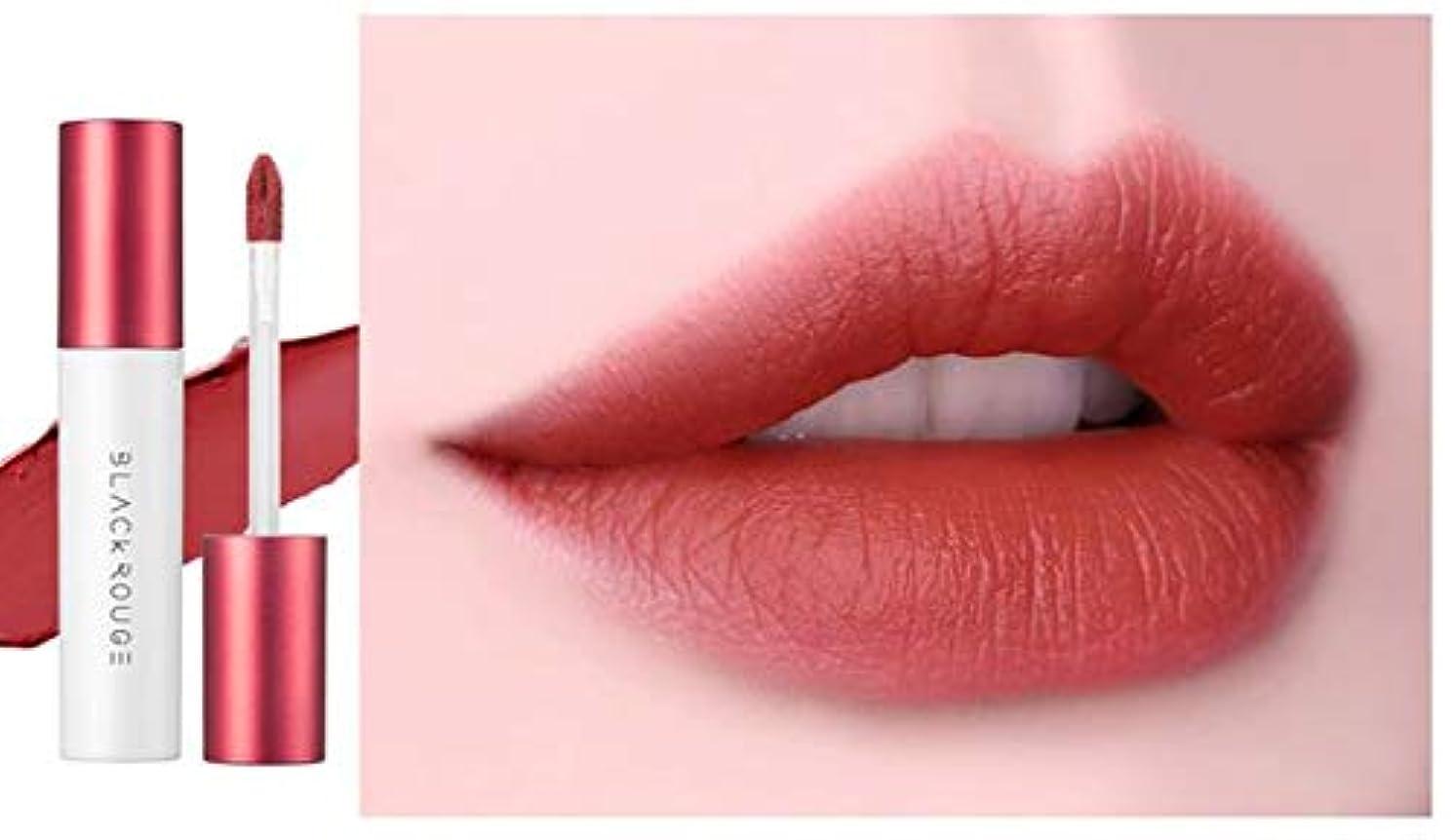女王検出保証金Black Rouge Cotton Lip Color (T05 Macaroon) ブラックルージュ コットン リップ カラー [並行輸入品]