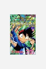 グランダー武蔵 第4巻―スーパーフィッシング (てんとう虫コミックス) コミック