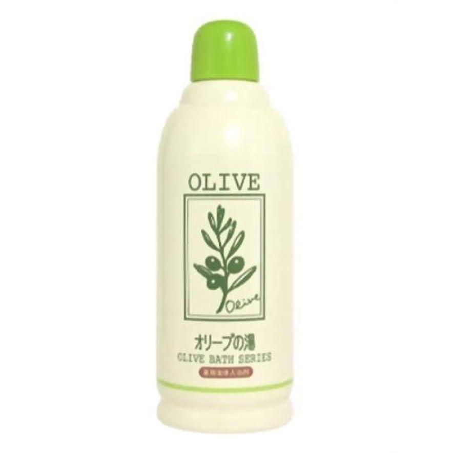 見分けるオーガニックプログレッシブ【5本】薬用オリーブの湯 (フレッシュシトラスの香り)
